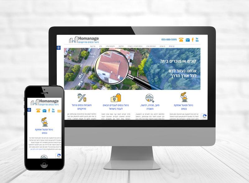 תמונת האתר של קובי יפה - ניהול נכסים