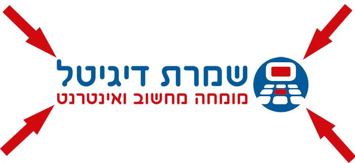 לוגו שמרת דיגיטל