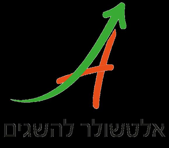 אלכס אלטשולר - לוגו